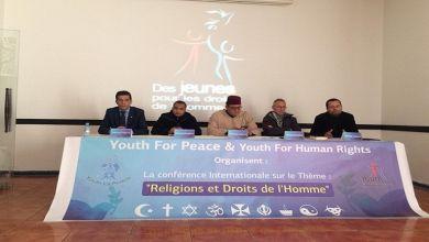 Photo of باحثون يستعرضون سبل تعزيز التعايش السلمي وحقوق الإنسان