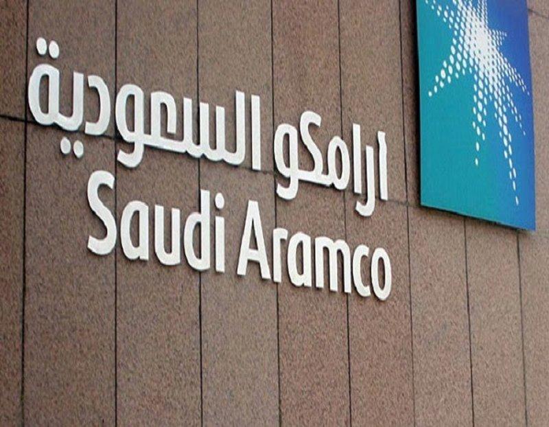 صورة الاكتتاب في عملاق النفط السعودي أرامكو يبدأ في 17 نونبر