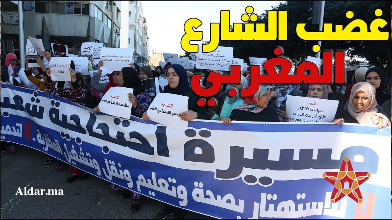 """Photo of متظاهرون في الرباط يطالبون الحكومة بـ""""الانسحاب"""""""