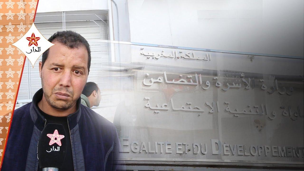 Photo of مكفوفون يهدّدون الحقاوي بانتحار جماعي (فيديو)