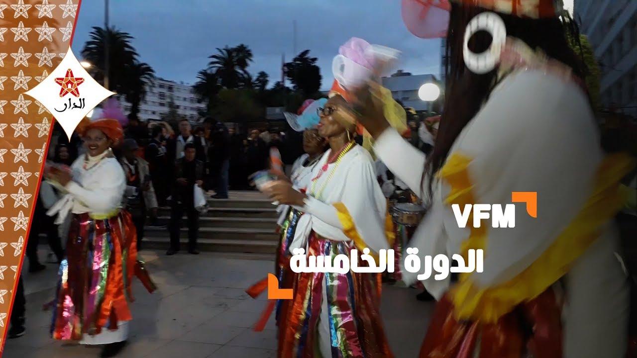 """صورة مدير مهرجان """"Visa For Music"""": الملتقى حلقة وصل بين الموسيقيين"""