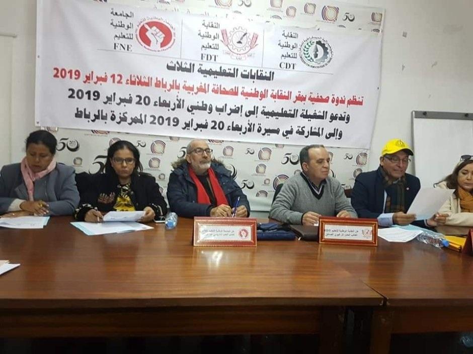 Photo of بعد فشل الحوار.. النقابات التعليمة تصدر بيانا ناريا ضد أمزازي والحكومة
