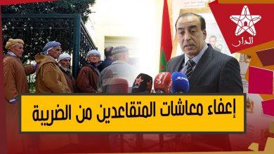 Photo of إعفاء معاشات المتقاعدين من الضريبة.. الحكومة تدافع عن رفضها