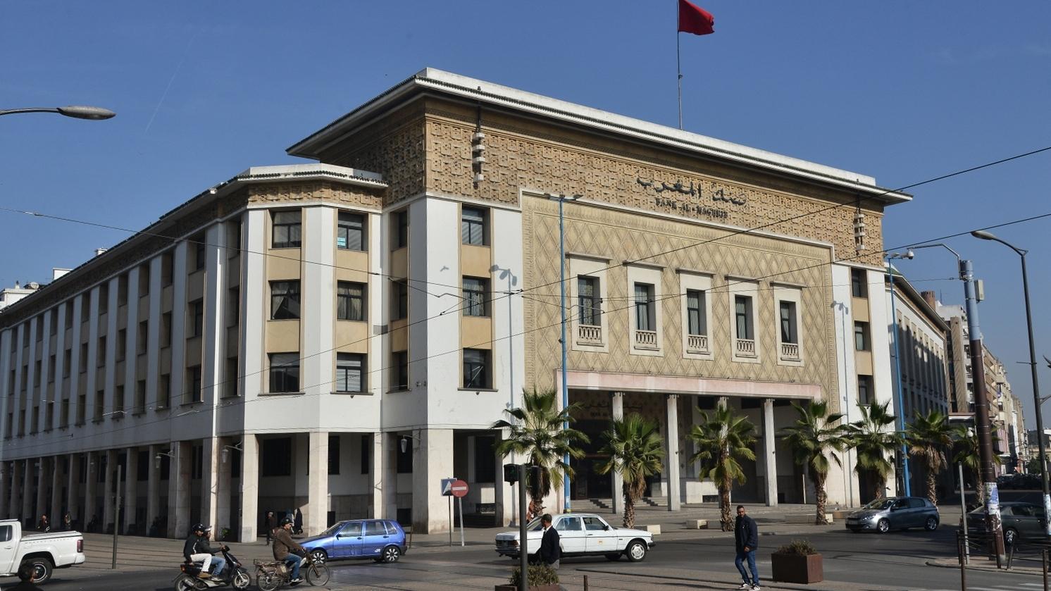 صورة بنك المغرب: تباطؤ وتيرة نمو القروض البنكية