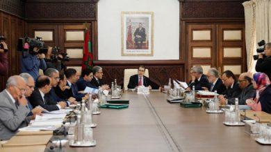 Photo of أربعة مشاريع مراسيم في جدول أعمال مجلس الحكومة الخميس