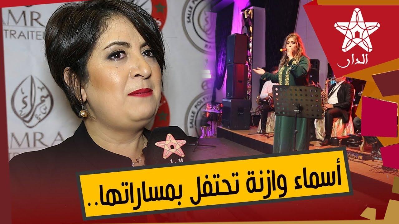 صورة نادي الفنانين المغاربة يحتفي باليوم الوطني للإعلام والإتصال بالرباط