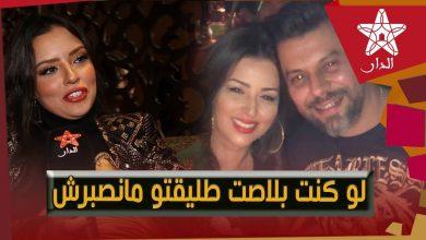 صورة بجرأة.. رباب أزماني تتحدث  عن زواج أمل صقر ومسلم