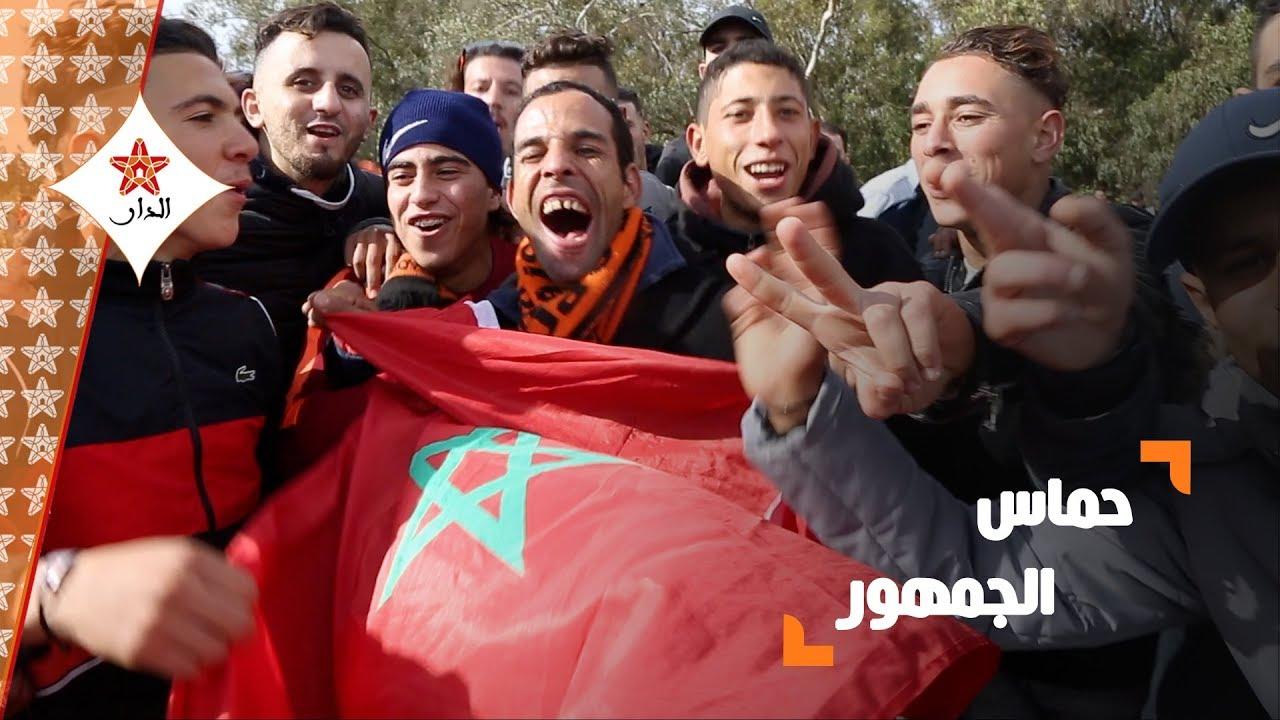 """صورة نهائي """"كأس العرش"""": أجواء حماسية بملعب """"مولاي عبد الله"""""""