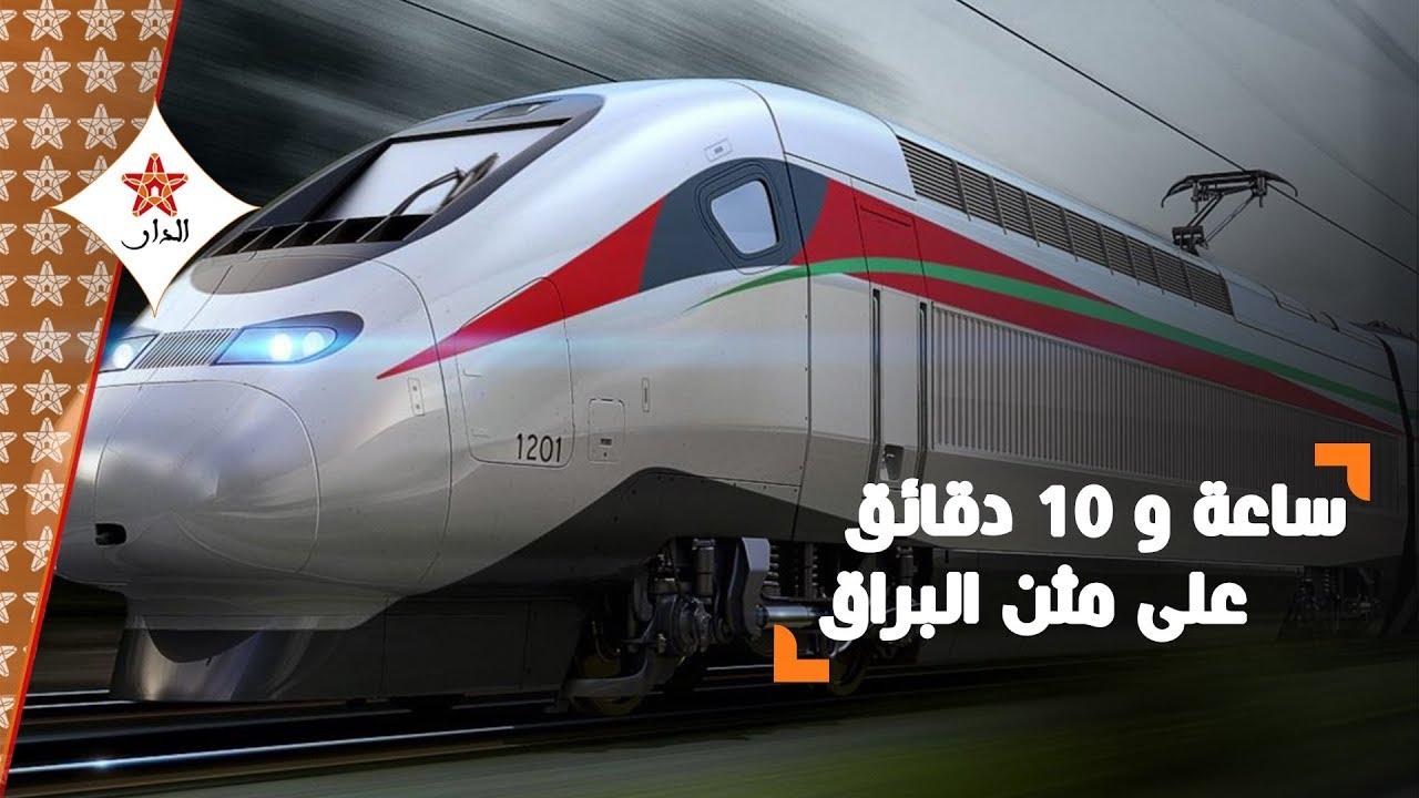 Photo of تفاصيل رحلة ساعة و10 دقائق على متن البراق