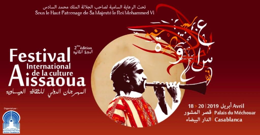 صورة المهرجان الدولي للثقافة العيساوية يدشن غدا نسخته الثانية في الدار البيضاء
