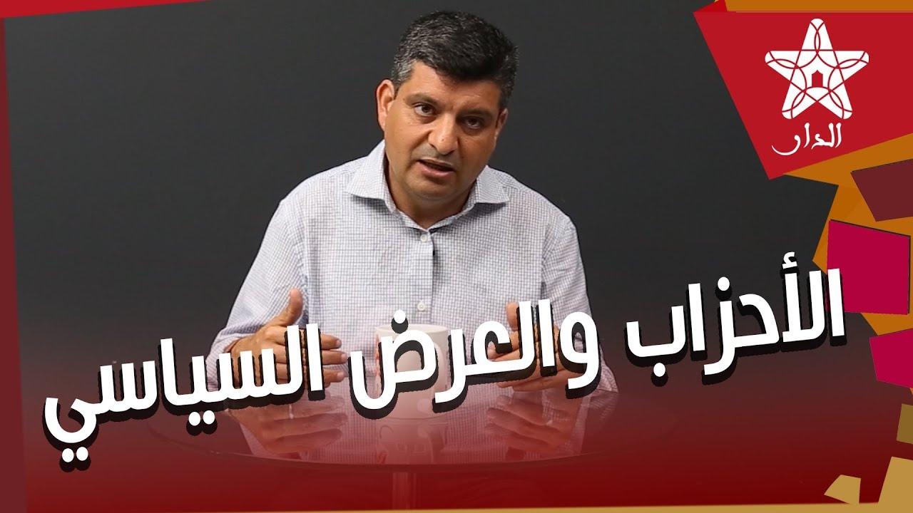 """Photo of ادمينو: انسحاب ال""""PPS"""" لن يؤثر في الأغلبية أو المعارضة..وهذه أسباب العنف داخل الأحزاب"""