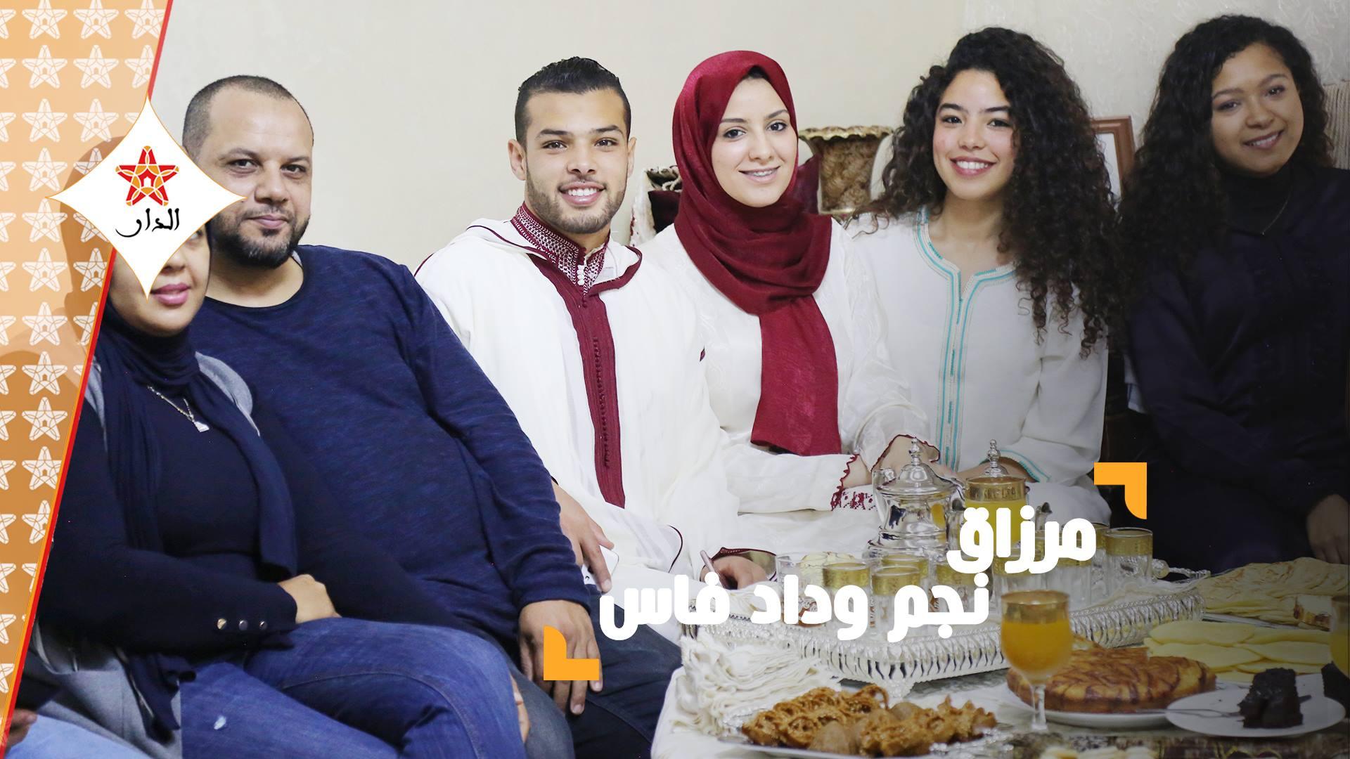 """صورة خاص: نجم وداد فاس يفتح قلبه لـ""""الدار"""" في ذكرى المولد النبوي رفقة عائلته"""