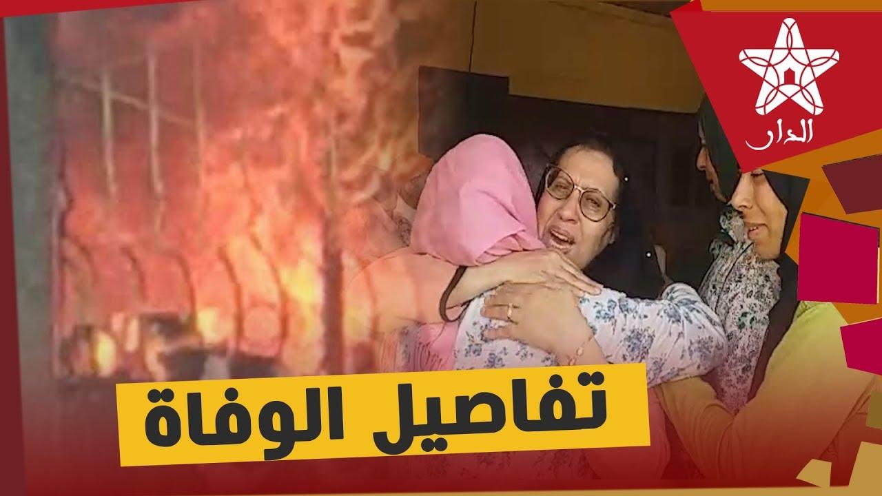 Photo of حصريا: أقارب الضحية يحكون بمرارة تفاصيل وفاة الطفلة هبة حرقا أمام مرأى الجميع