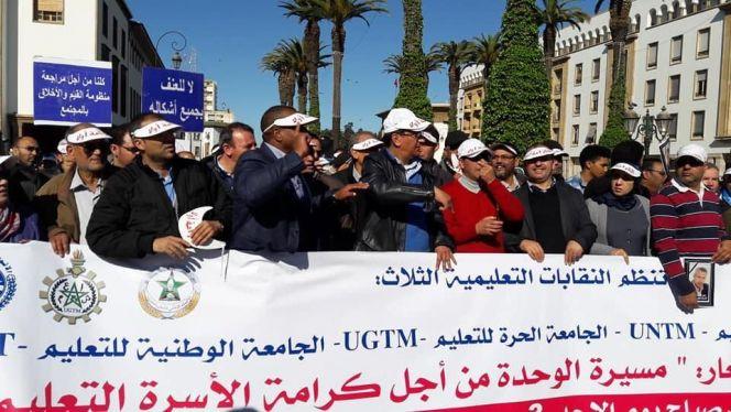 صورة أحزاب اليسار تدعم النقابات التعليمية وتطالب بسحب القانون الإطار
