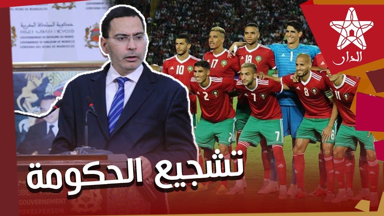 """صورة الخلفي: نثق في قدرات المنتخب الوطني لتحقيق تطلعات المغاربة للظفر بلقب """"الكان"""""""