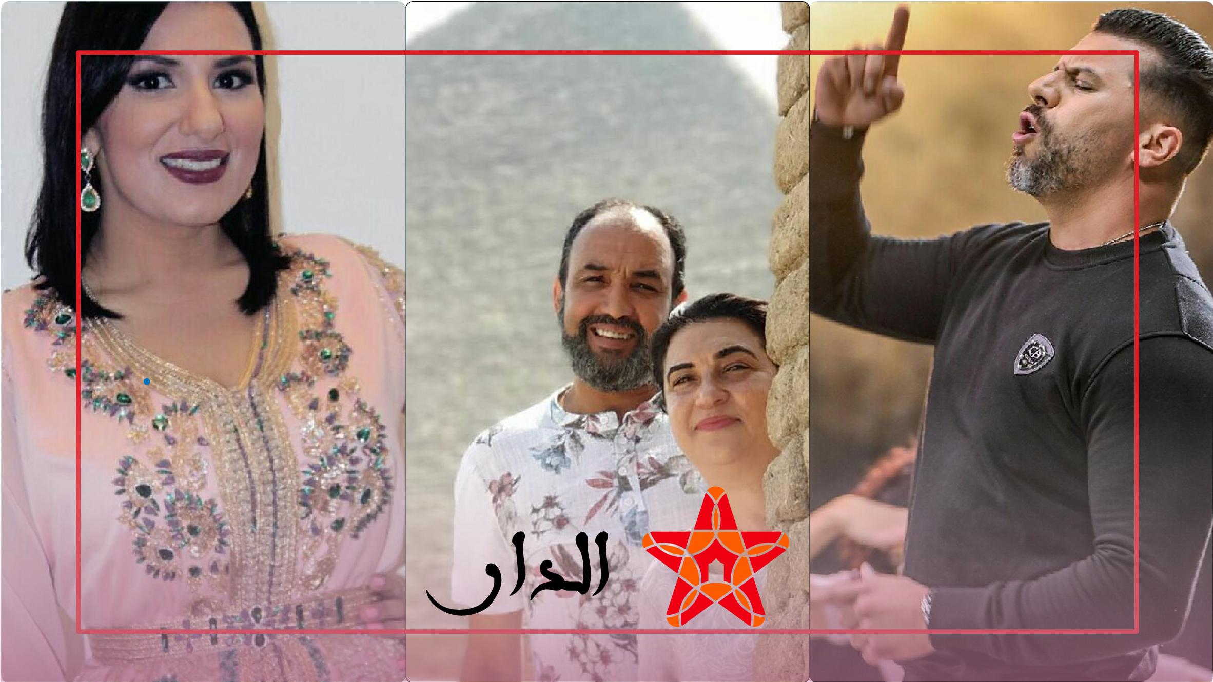 """صورة فنانون مغاربة يدافعون على المرأة المغربية """"هاشتاغ رافضين العنف ضد النساء"""""""