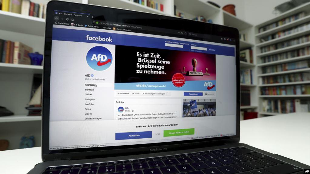 صورة ألمانيا تغرم فيسبوك مليوني يورو