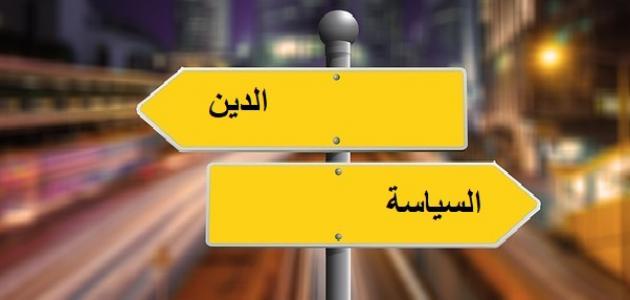 Photo of فصل الدين عن السلطة.. الجدل قائم والجرأة منعدمة