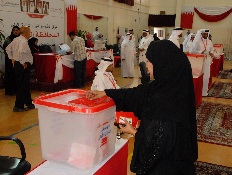صورة البحرين تشرع في الانتخابات النيابية والبلدية 2018