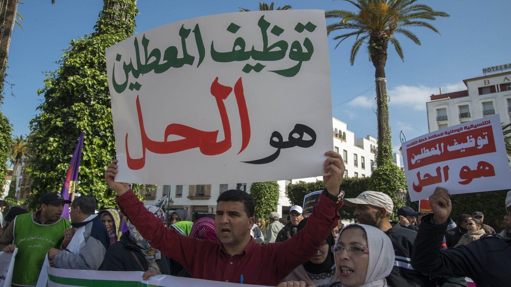 صورة الشغل والداخلية والمالية في لجنة لمحاصرة نزيف البطالة