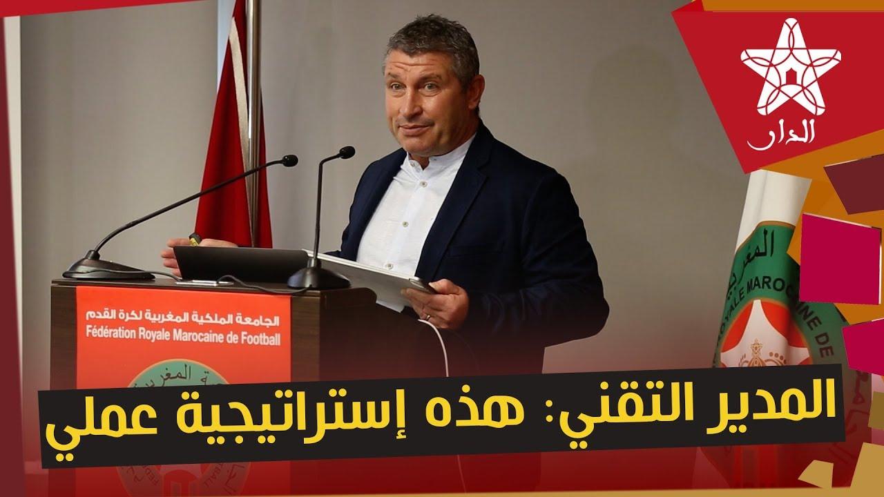 Photo of أوشن: أحتاج أشخاص جادين لنعمل جميعا على تطوير كرة القدم المغربية