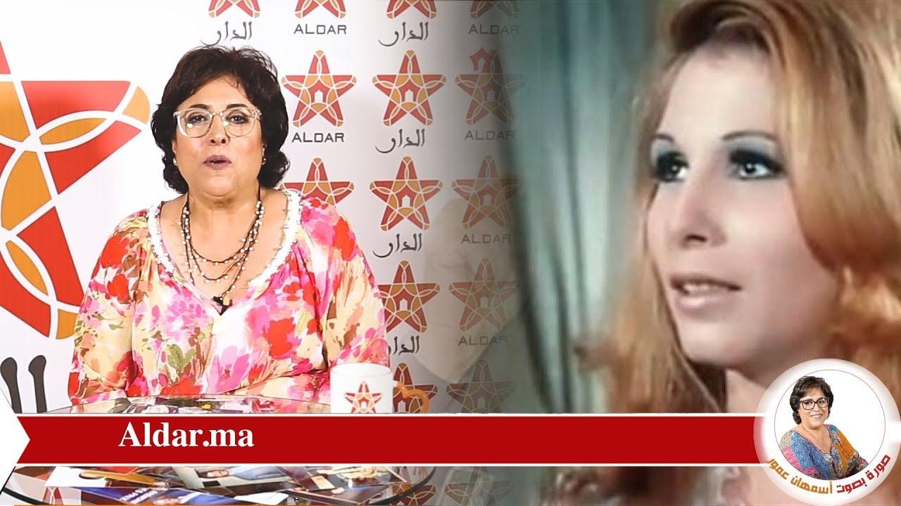 "Photo of أسمهان عمور في الحلقة الثانية من برنامج ""صورة بصوت"""