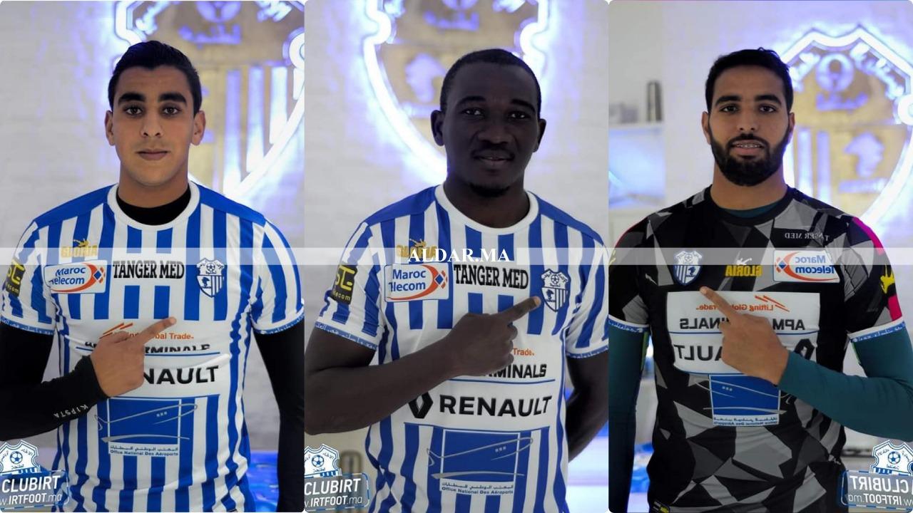 Photo of اتحاد طنجة يتعاقد مع 3 لاعبين لتعزيز صفوفه