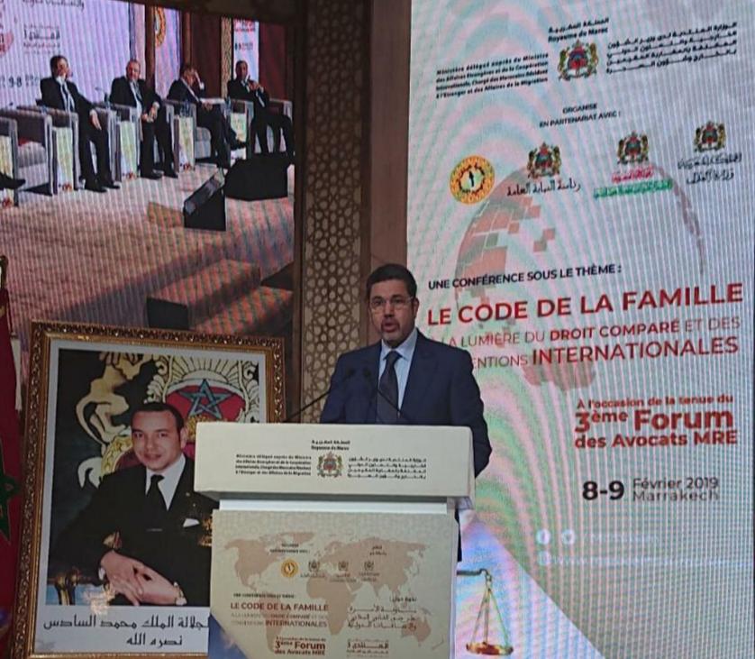 صورة عبد النباوي يبرز أهمية تعديل مدونة الأسرة على ضوء القانون المقارن والاتفاقيات الدولية