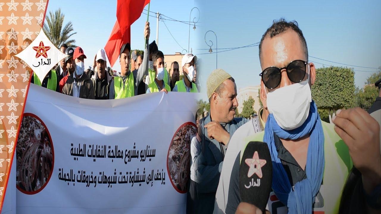 صورة احتجاجات ومسيرة غاضبة بشيشاوة ضد إقامة وحدة لمعالجة النفايات الطبية