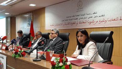 """صورة تتبع تنفيذ التوصيات ذات الأولوية في مجال حقوق الإنسان..المغرب يحصل على الدرجة """"أ"""""""
