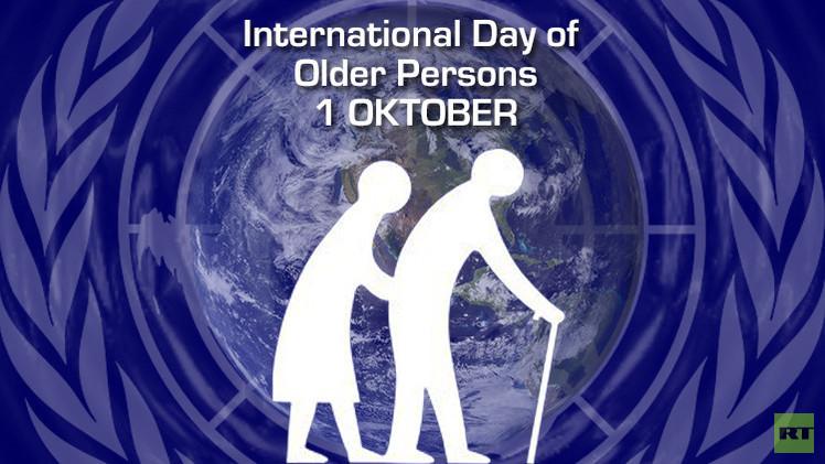 اليوم العالمي للمسنين مناسبة سنوية للتحسيس بضرورة النهوض بحقوق هذه الفئة وترسيخ مبدأ التكافل بين الأجيال Aldar Ma