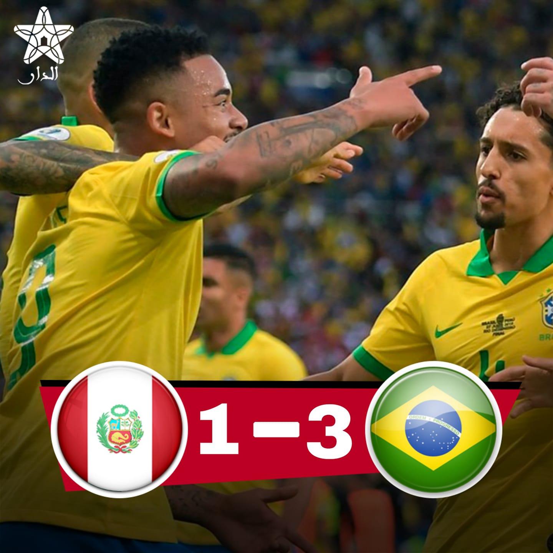 صورة كوبا أميركا 2019: البرازيل تجدد فوزها على البيرو وتحرز اللقب