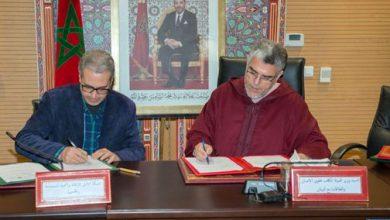صورة توقيع اتفاقيات شراكة مع الجمعيات المستفيدة من دعم وزارة الدولة المكلفة بحقوق الإنسان والعلاقات مع البرلمان برسم سنة 2019