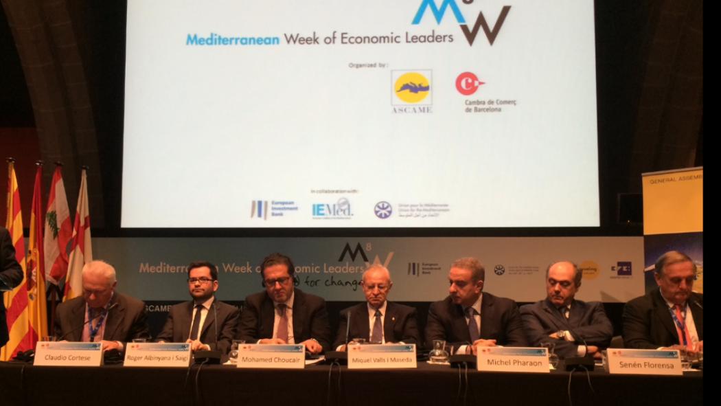 صورة برشلونة تحتضن ملتقى البحر الأبيض المتوسط للقادة الاقتصاديين
