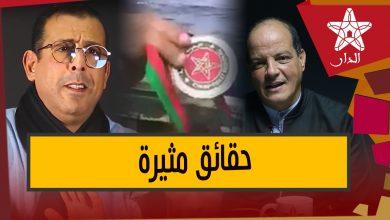 صورة حصريا: جامعة التايكواندو تكشف عن حقائق البطل بوخرصة وترد بقوة على مصطفى لخصم