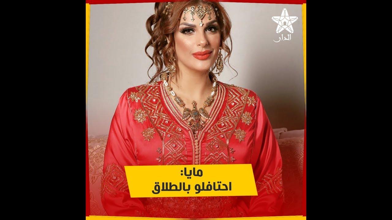 Photo of الراقصة مايا تخلق الضجة مرة أخرى وتدعو النساء للاحتفال بعد الطلاق