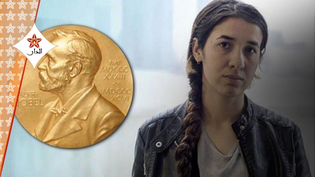 """صورة نادية مراد.. من جحيم عبودية """"داعش"""" الجنسية إلى نوبل للسلام"""