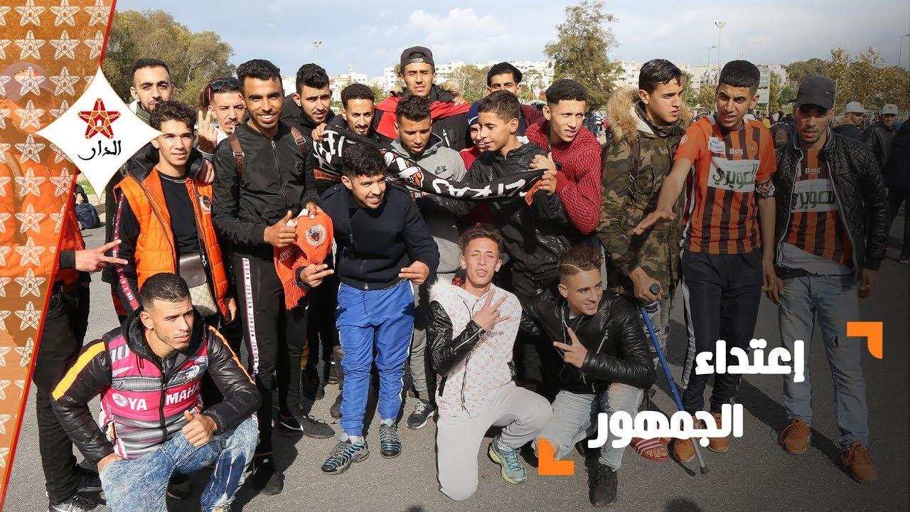 """صورة في تصريحات لـ""""الدار"""": اعتداء على مشجعي """"نهضة بركان"""" بالكلاب والأسلحة البيضاء"""