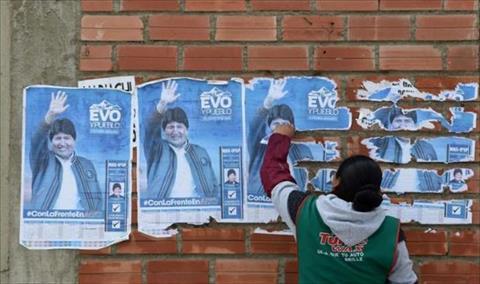 Photo of المكسيك تمنح اللجوء السياسي للرئيس البوليفي المستقيل موراليس