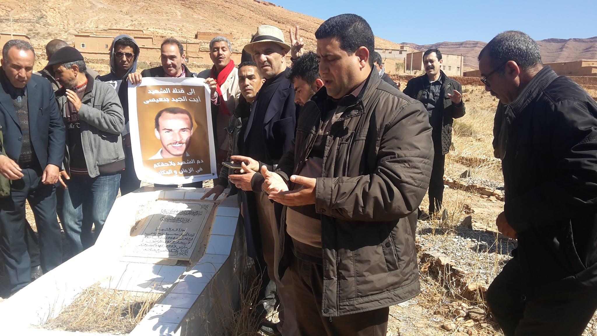Photo of أسرة آيت الجيد للأحزاب السياسية: اغتيال ابننا مسؤولية على عاتقكم