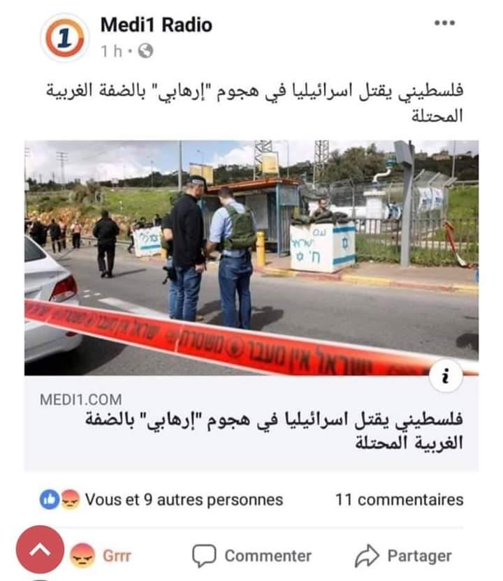 """صورة إذاعة ميدي 1 تصنّف عملية قتل إسرائيلي بـ""""الهجوم الفلسطيني الإرهابي"""""""
