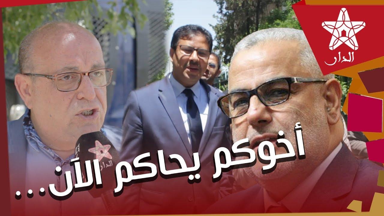 """Photo of المحامي جواد تويمي يرد بقوة على تصريح بنكيران """"لن نسلمكم أخانا"""""""