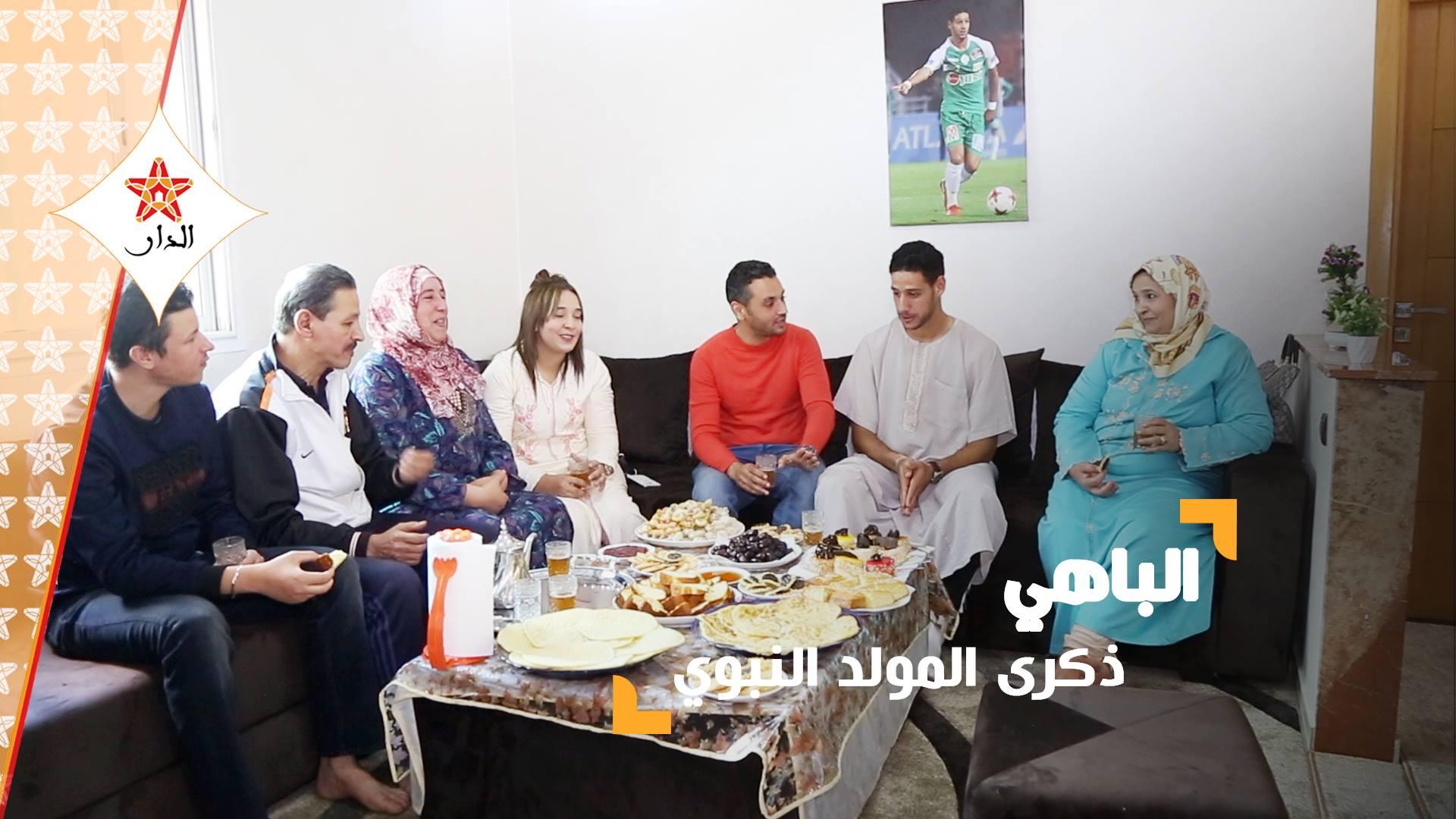 """صورة خاص.. """"الدار"""" تقربكم من الأجواء العائلية لنجم الرجاء صلاح الدين الباهي"""