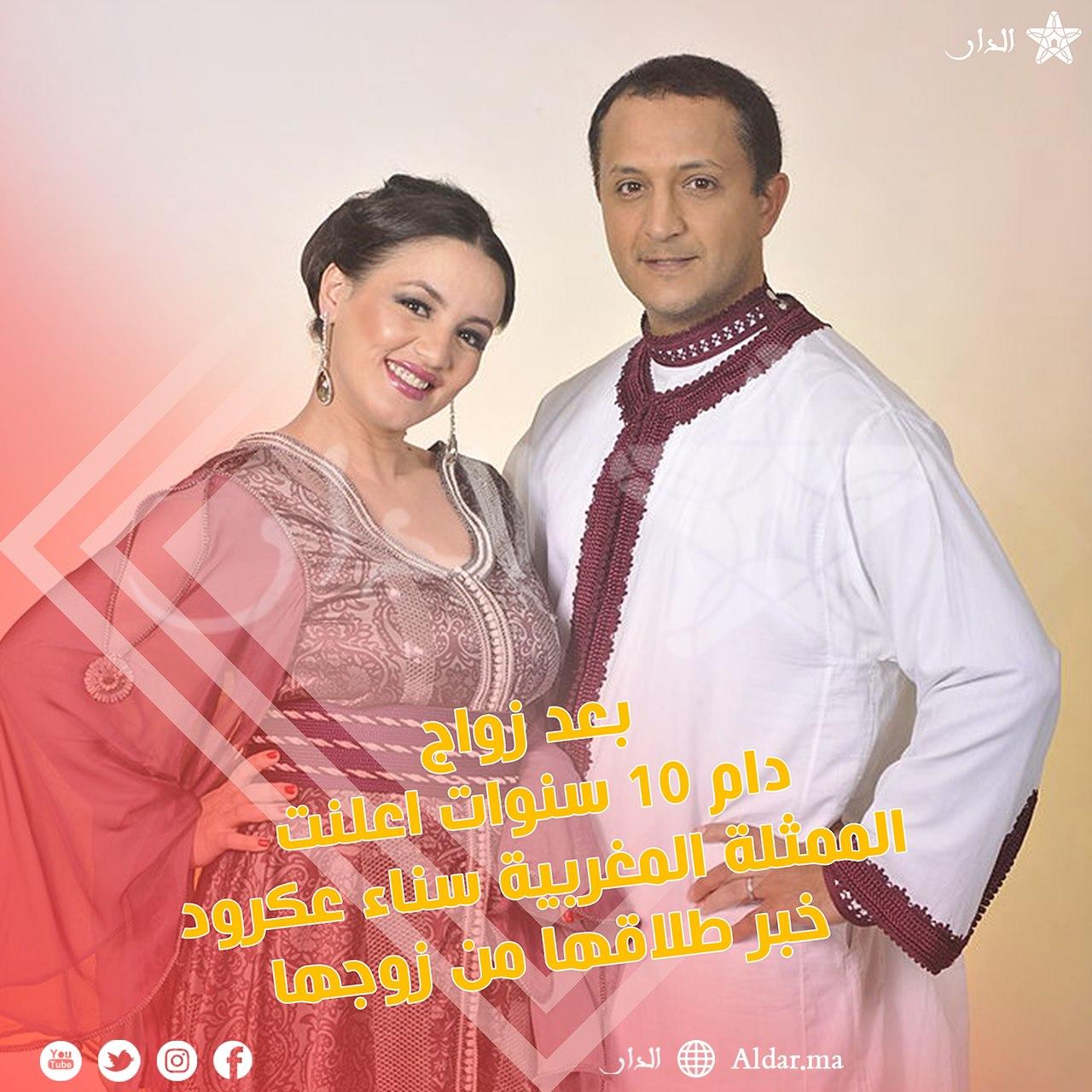 Photo of بالتفاصيل.. سناء عكرود تصدم جمهورها بهذا الخبر