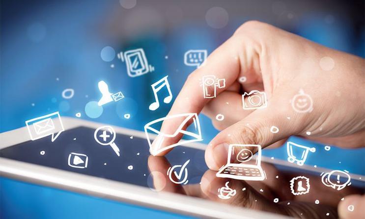 صورة فيدرالية التجارة والخدمات تنظم مؤتمرا حول التحولات الرقمية للمقاولات