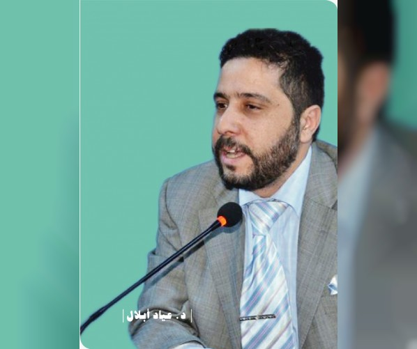 Photo of جرائم الدم بالمغرب