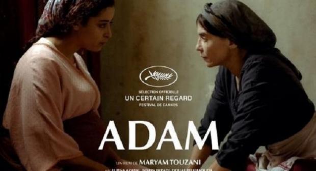 """Photo of """"آدم"""".. تفكيك جرح مجتمعي غائر بلغة سينمائية قوية وبإخراج لافت"""
