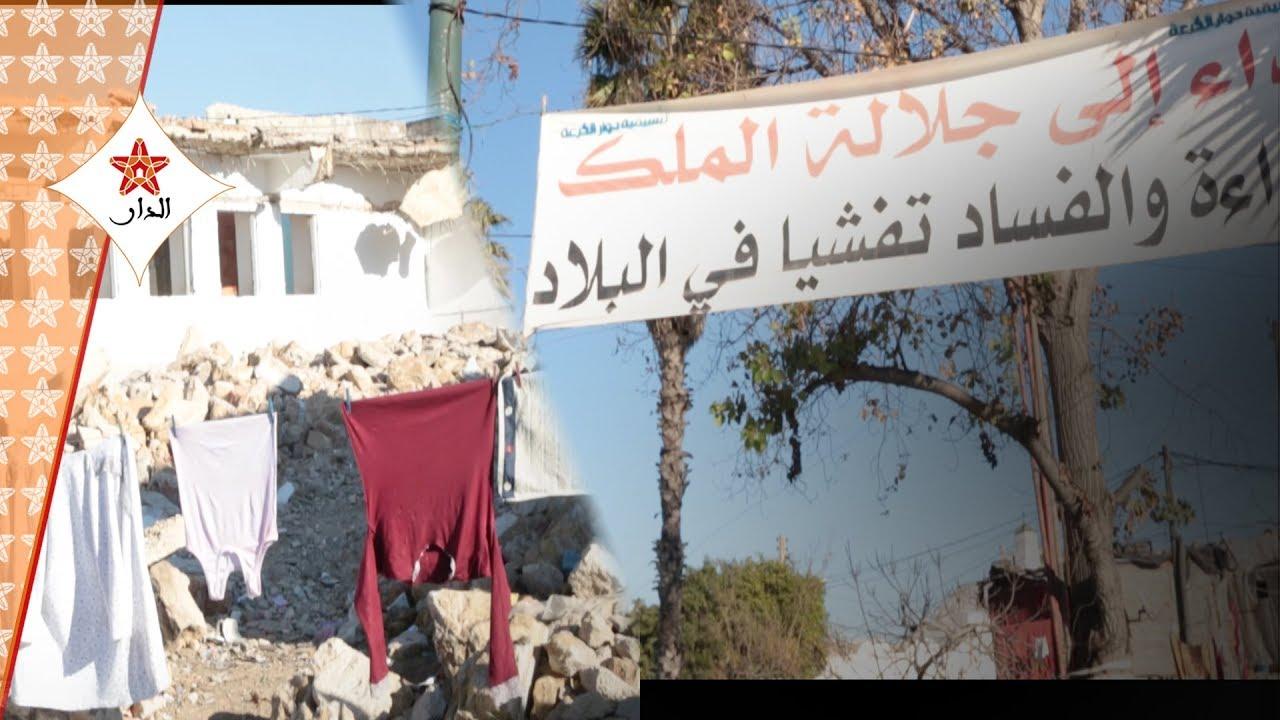 صورة ساكنة دوار الكرعة بالرباط تطالب بتدخل السلطات للاستفادة من سكن لائق