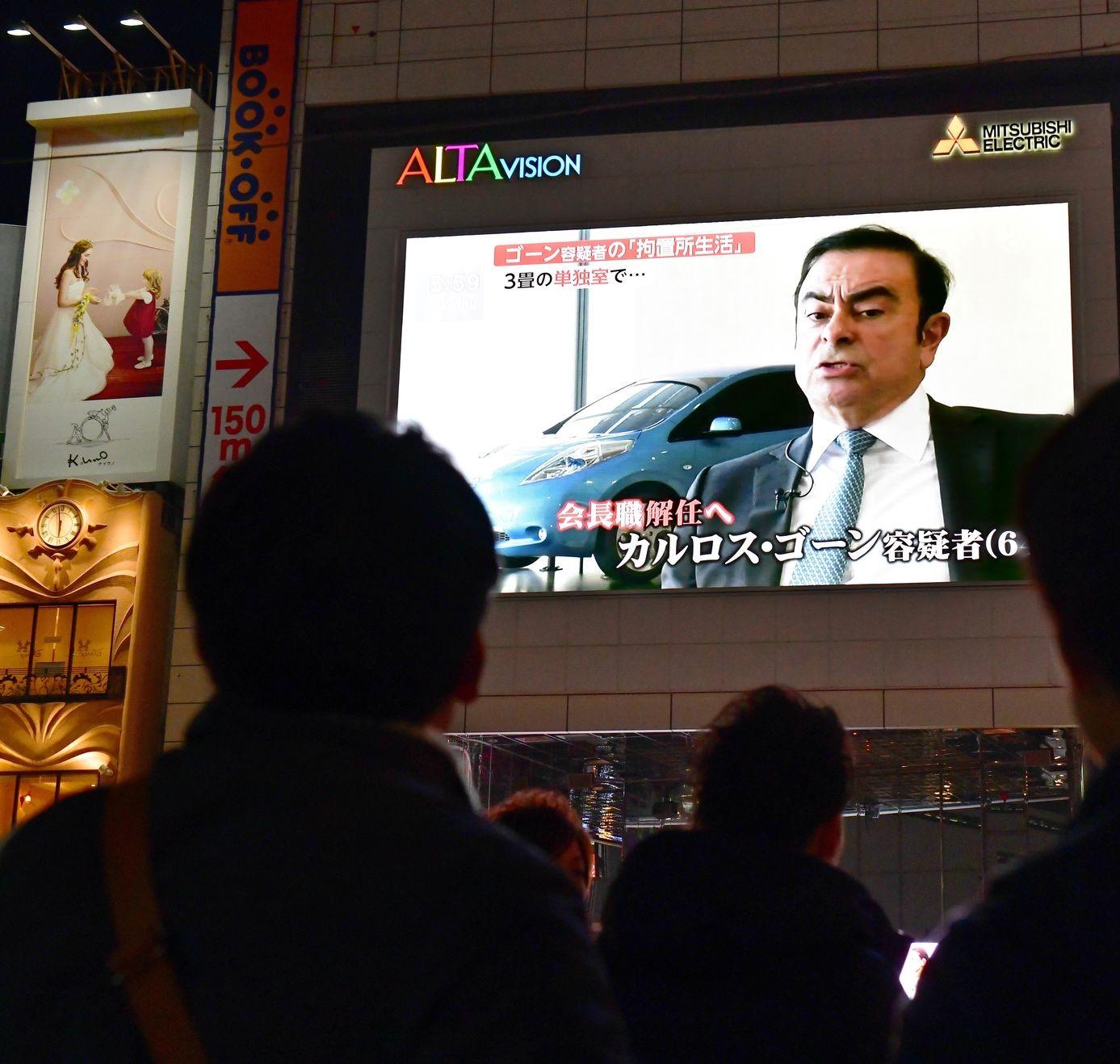 صورة محكمة طوكيو توافق على الإفراج عن معاون غصن مقابل كفالة