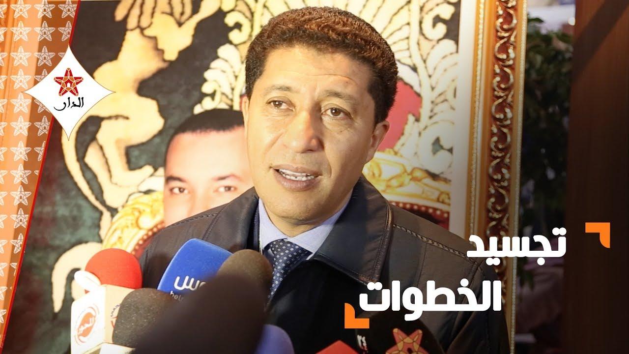 صورة عبد النبي بعوي: حضورنا في قمة مراكش يجسد الخطوات التي قدمت من قبل الملك بخصوص افريقيا